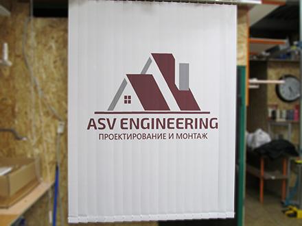 Макет со смещением логотипа относительно центра жалюзи