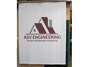 Жалюзи с логотипом для инжиниринговой компании
