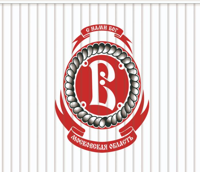 Жалюзи с логотипом компании