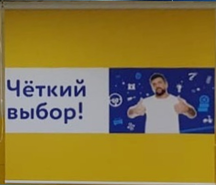 Реклама на жалюзи