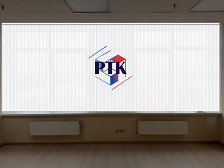 Вертикальные жалюзи с логотипом для компании РТК